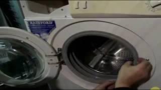 Как заменить замок на стиральной машине