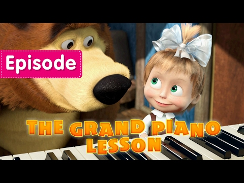 Thumbnail: Masha and The Bear - The Grand Piano Lesson (Episode 19) New video for kids 2017