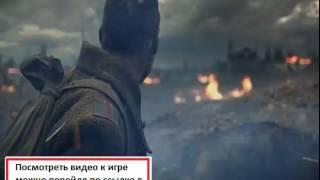 Бесплатные онлайн игры  War Thunder RU  Один против фашистских танков