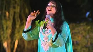Chalo Koie Gal Nahe ( Afshan Zabi )