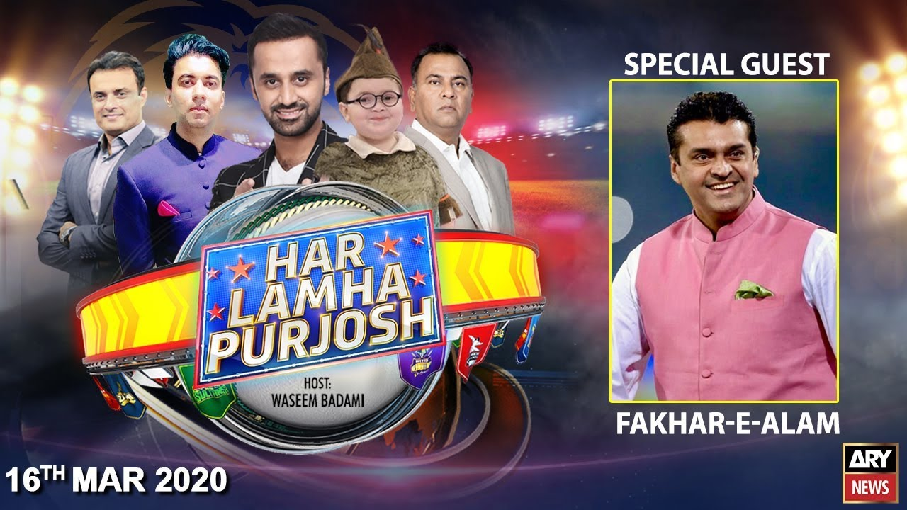 Har Lamha Purjosh | Waseem Badami | PSL5 | 16 MARCH 2020
