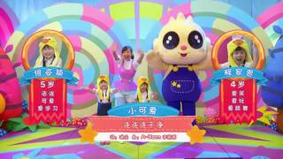 New Tong Tongs Wonderland 新童童欢乐园 Ep05