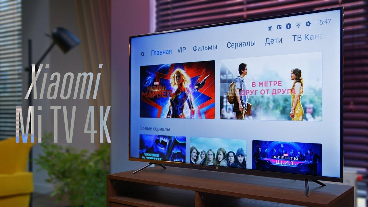 Купил 4K-телевизор Xiaomi на 55