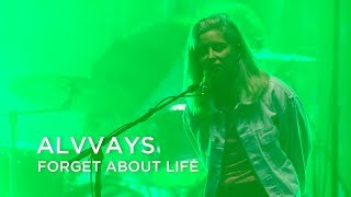 Alvvays | Forget About Life | CBC Music Festival