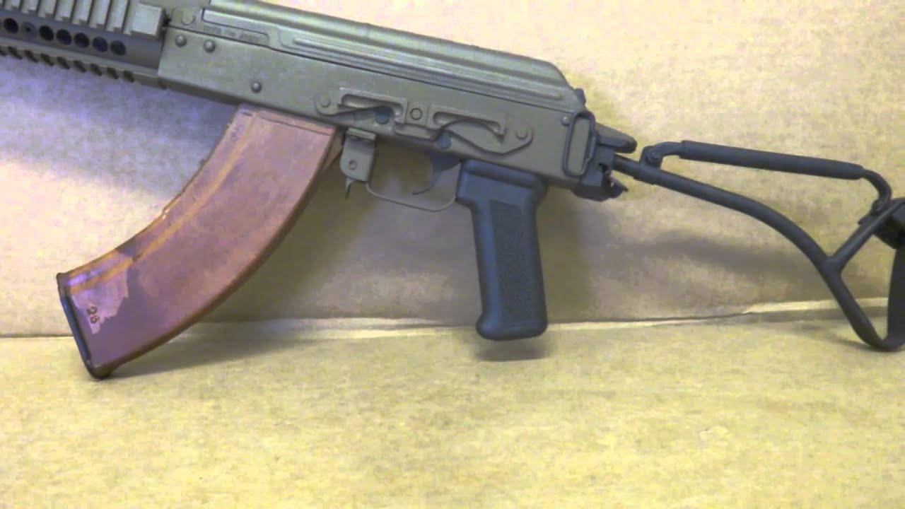 Romanian AK-47 (AKM) WASR-10 with Burnt Bronze & Graphite Black Cerakote