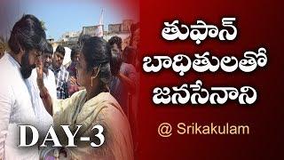 Pawan Kalyan interaction with Titli Affected Victims Live | Srikakulam | 99TV Telugu
