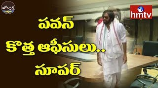 Pawan Kalyan New House in Vijayawada.. #PawanKalyan #Janasena Watch...