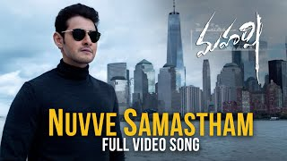 Nuvve Samastham Full video song - Maharshi Video Songs | Mahesh Babu, Pooja Hegde