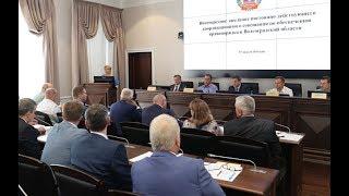 Губернатор Андрей Бочаров провел совещание по обеспечению правопорядка