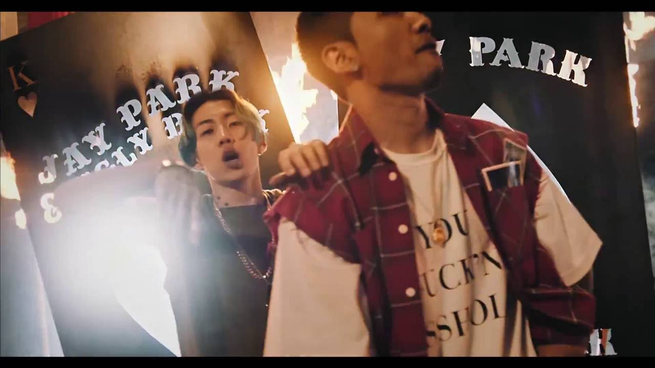 jay park ugly duck 39 party ain t no party. Black Bedroom Furniture Sets. Home Design Ideas