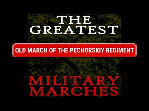 IMPERIAL RUSSIAN MILITARY MARCH- OLD MARCH OF THE PECHORSKIY REGIMENT