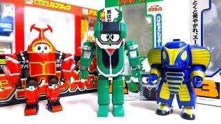 【ビーロボカブタック】スーパーチェンジ!2.クワジーロ & 3.コブランダー ヲタファのスーパーチェンジシリーズレビュー / B-Robo Kabutack Kuwajiro,Cobrander