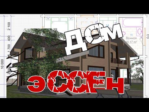 Новый формат видео: Проект дома 10 на 12. Строительная компания дома из клееного бруса