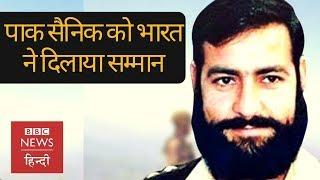 Pakistan Army का वो कैप्टन जिसे Indian Army के कहने पर मिला वीरता सम्मान (BBC Hindi)