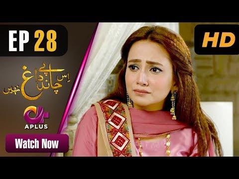 Is Chand Pe Dagh Nahin - Episode 28 - Aplus ᴴᴰ Dramas