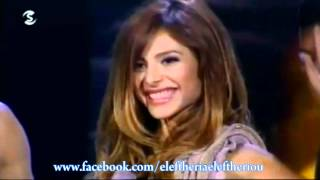 Watch Eleftheria Eleftheriou Hearts Collide video