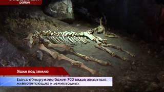 В Крыму популярен экстремальный туризм