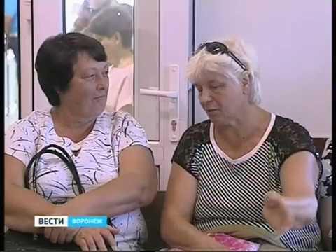 Воронежская областная поликлиника перешла на шестидневную ра