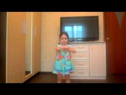 Веселый танец, Алёна