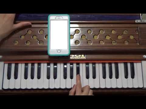 Learn Kirtan: Eh Janam Tumare Lekhe Harmonium Keys