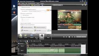Как наложить музыку на видео(Camtasia Studio 7-http://vsofte.biz/220-camtasia-studio-7.html Музыку БЕЗ авторских прав-https://www.youtube.com/user/NoCopyrightSounds Программа для ..., 2014-10-26T22:31:49.000Z)