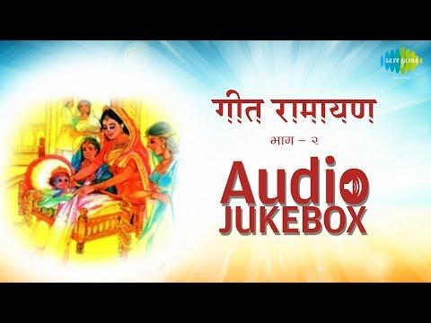 Geet Ramayana (Vol. 2) | Popular Marathi Songs | Audio Jukebox