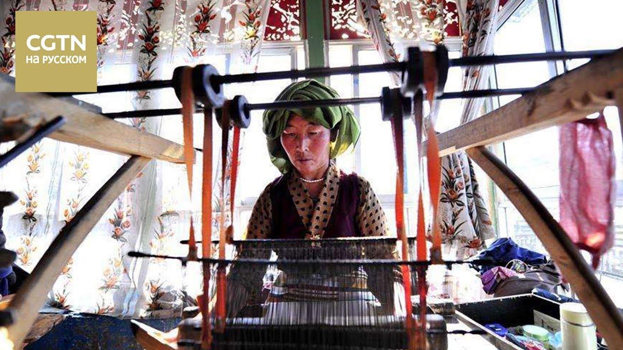 """Роскошные шерстяные ткани """"хуацзи"""" из Тибета [Age0+]"""