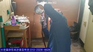 수원플랜트배관용접학원 권*민 25세 카본 배관 알곤용접…