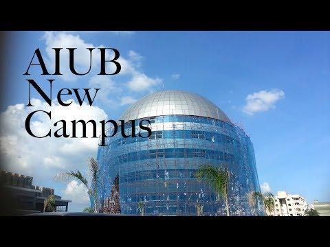 New Campus Of American International University-Bangladesh (AIUB)