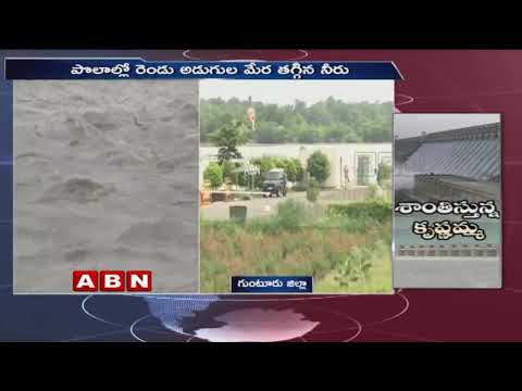 Flood Water Level Slowly Reducing at Chandrababu House | ABN Telugu