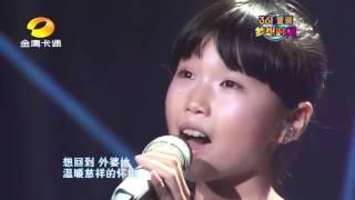 中国新声代3 第三季第4期 邱詩晗 張信哲 小木馬