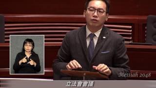 楊岳橋:給電視機旁的觀眾,上一堂法律課。