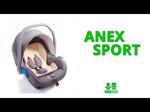 Автокресло для новорождённых Anex Sport