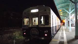 2017.5.10 上田電鉄 別所温泉駅出発 7255F まるまどりーむ号♪