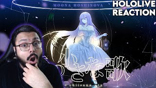 Download MOONA HOSHINOVA / AI NO CHIISANA UTA [ORIGINAL SONG] REACTION! | (愛の小さな歌)