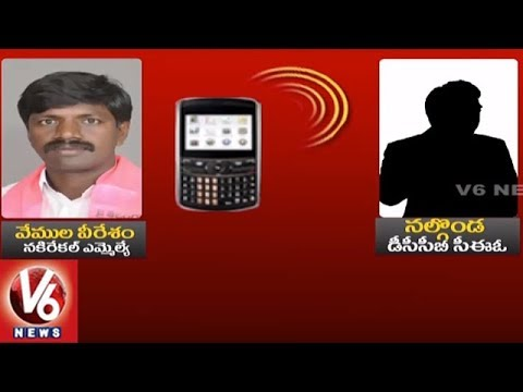 TRS MLA Vemula Veeresham Warns Nalgonda DCCB CEO Madan Mohan | V6 News
