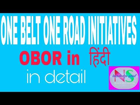 (hindi)One belt one road initiative in hindi,what is OBOR