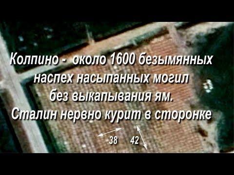 Груз 200: Донбасс