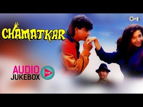 Chamatkar Jukebox - Full Album Songs | Shahrukh Khan, Urmila, Anu Malik