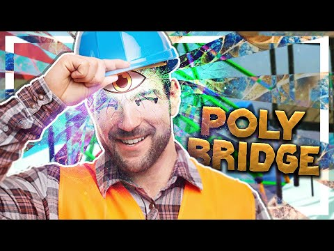 My third eye has been opened and I now truly understand how the bridges in Poly Bridge must be made