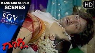 Sudeep Dies Climax Scene   Gooli Kannada Movie   Kannada Action Scenes 37   Sudeep, Mamatha Mohandas