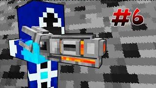 Новая Пушка! - GROM #6