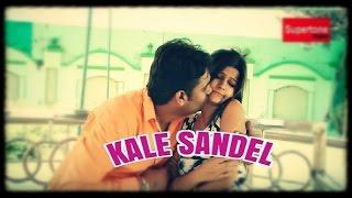 SANDAL KALE || सैंडल काले || HARYANVI DJ SONG 2016|| SONU SONI || SURESH PUNIA|| GORAV RAJPUT