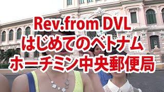 ベトナム動画情報ベトウェブTV http://vw-vietweb.com 橋本環奈ちゃん率...