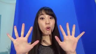 飯窪春菜(モーニング娘。'18)ビジュアルフォトブック「𝙛𝙚𝙢𝙖𝙡𝙚」発売決定...