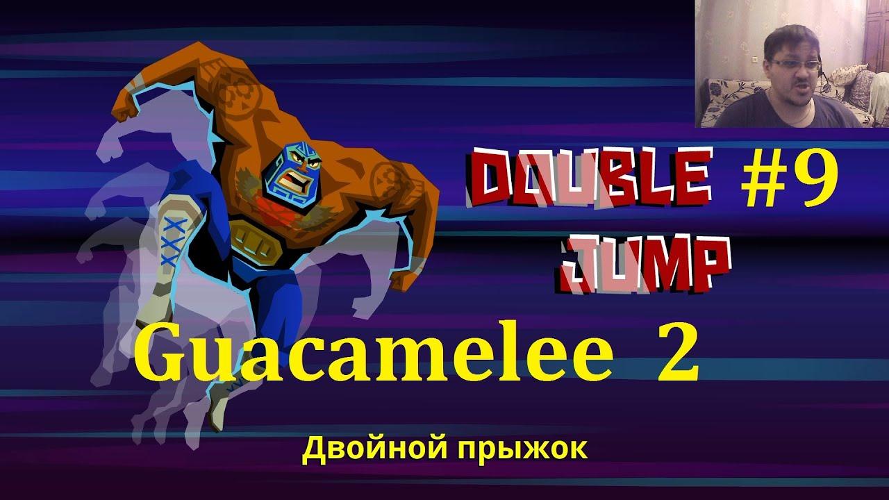 Guacamelee 2 Прохождение ► Обсидиановый храм #9