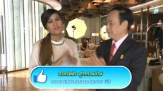 ME MAGAZINE THAILAND Interview Khun Saifon CEO Khun Charun MD from SJJ Group Thumbnail