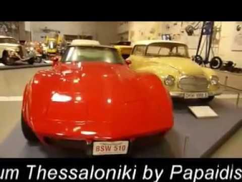 NOESIS Technology Museum Thessaloniki Macedonia Greece
