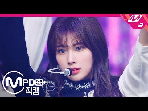 [MPD직캠] 아이즈원 강혜원 직캠 4K 'FIESTA' (IZ*ONE  Kang Hyewon FanCam) | @MCOUNTDOWN_2020.2.20