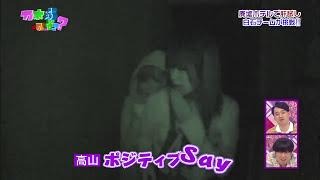 2012.08.05 乃木どこ#44 高山一実 白石麻衣.